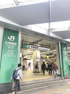iphone修理池袋本店の道案内01