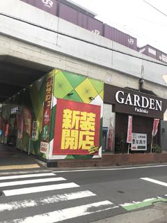 iphone修理池袋本店の道案内05