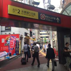 iPhone修理のiPhoneお直し本舗 本郷店の道案内01