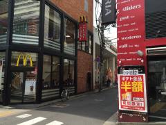 iPhone修理のiPhoneお直し本舗 北九州市小倉店の道案内04