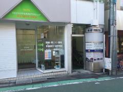 iPhone修理のiPhoneお直し本舗目白店の道案内04