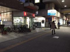 iPhone修理のiPhoneお直し本舗練馬店の道案内02