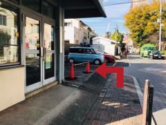 iPhone修理のiPhoneお直し本舗 埼玉県浦和店の道案内05