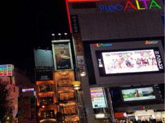 iPhone修理のiPhoneお直し本舗 新宿歌舞伎町店の道案内01