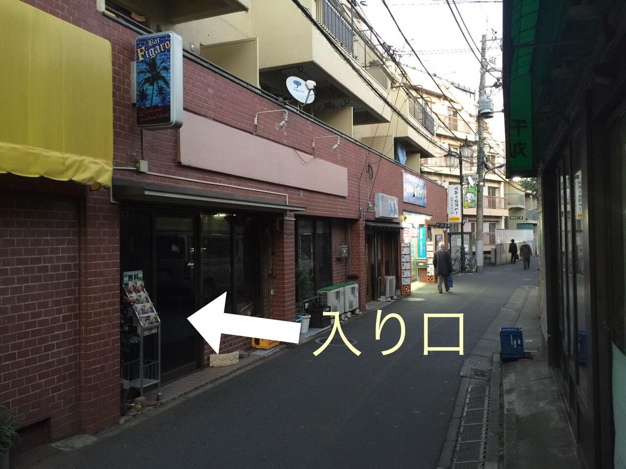 iphone修理大泉学園店の道案内04