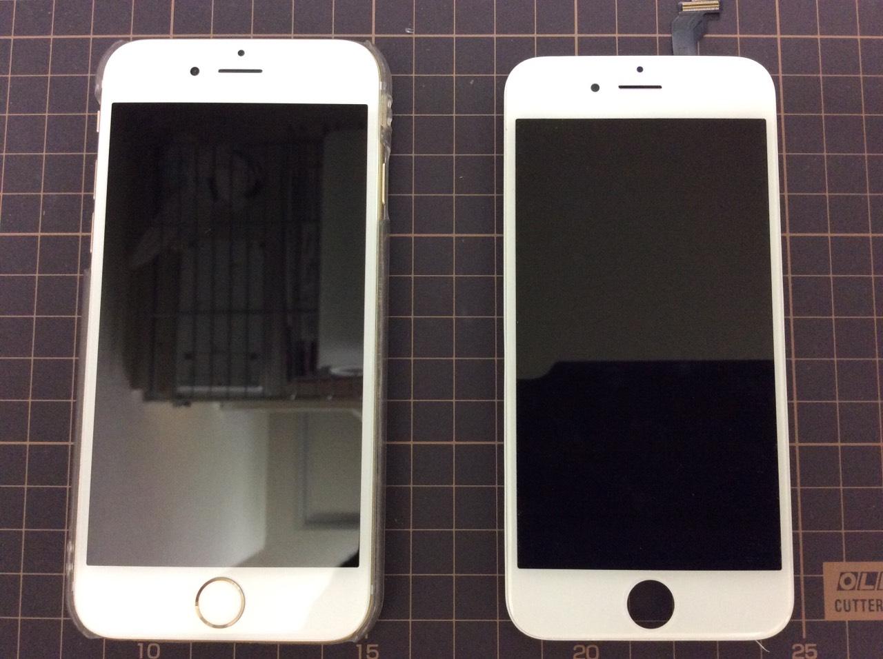 アイフォン修理|池袋