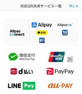 iPhoneお直し本舗北九州小倉店(小倉・北九州市・門司) width=
