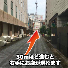 iPhone修理のiPhoneお直し本舗 福山店の道案内05