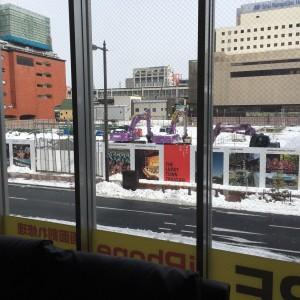 1.20 | iphone修理 | 高崎店舗前風景