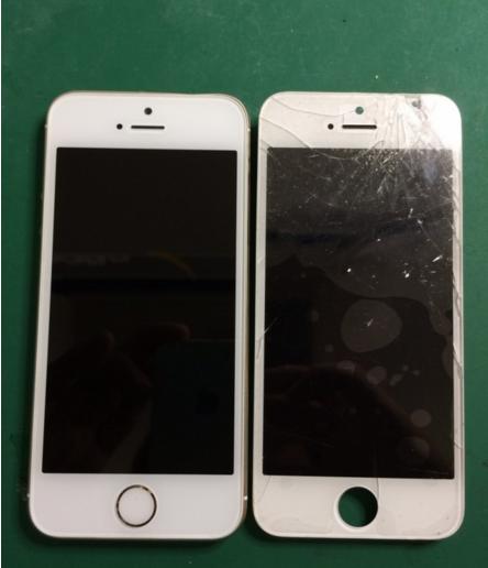 iPhone修理|浜崎町
