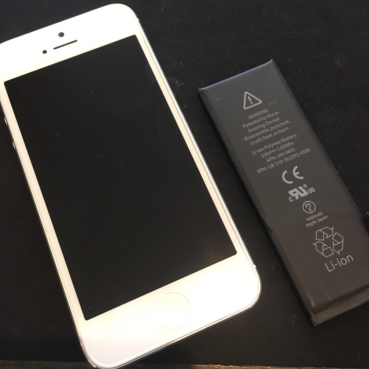 0327|iPhone5|バッテリー交換修理