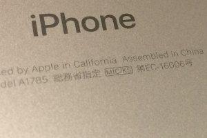 iphone7 | 背面