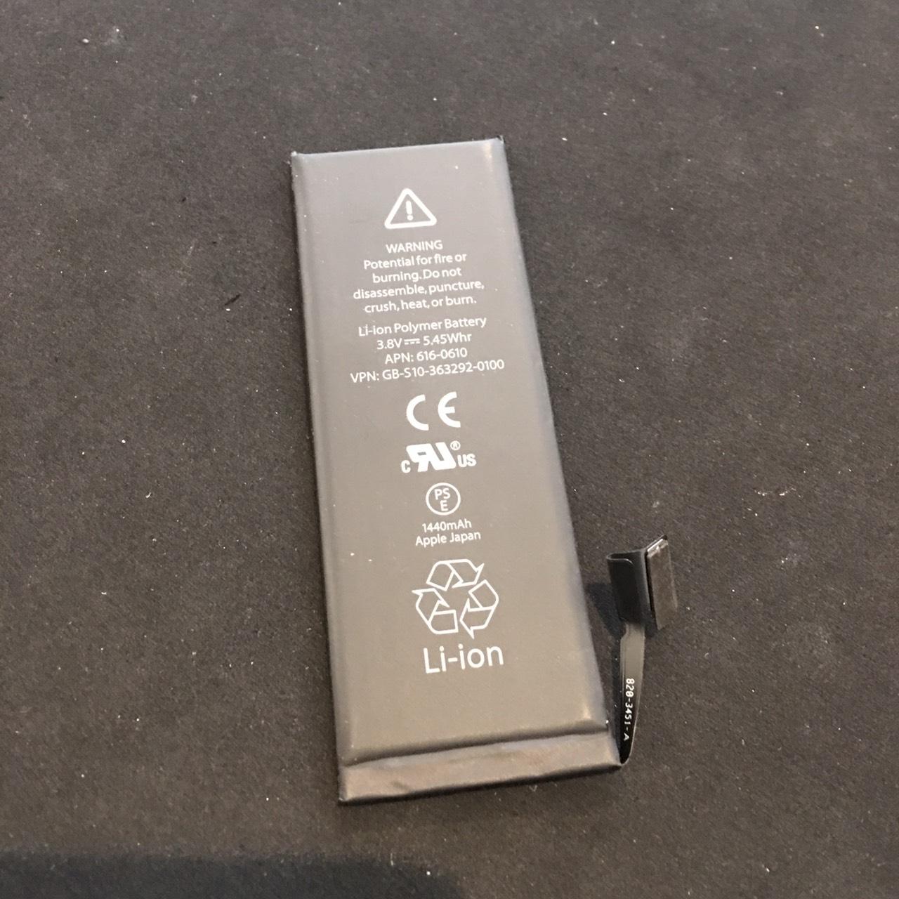 0212|iPhone6|バッテリー交換修理