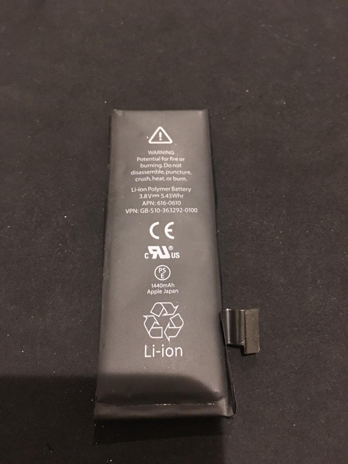 0603| iphone5 | バッテリー交換