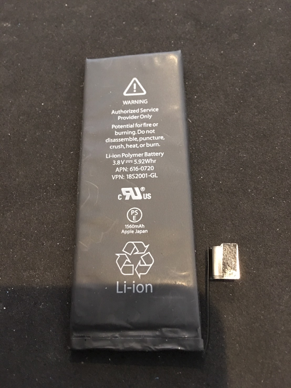 0416|iPhone5s|バッテリー交換修理