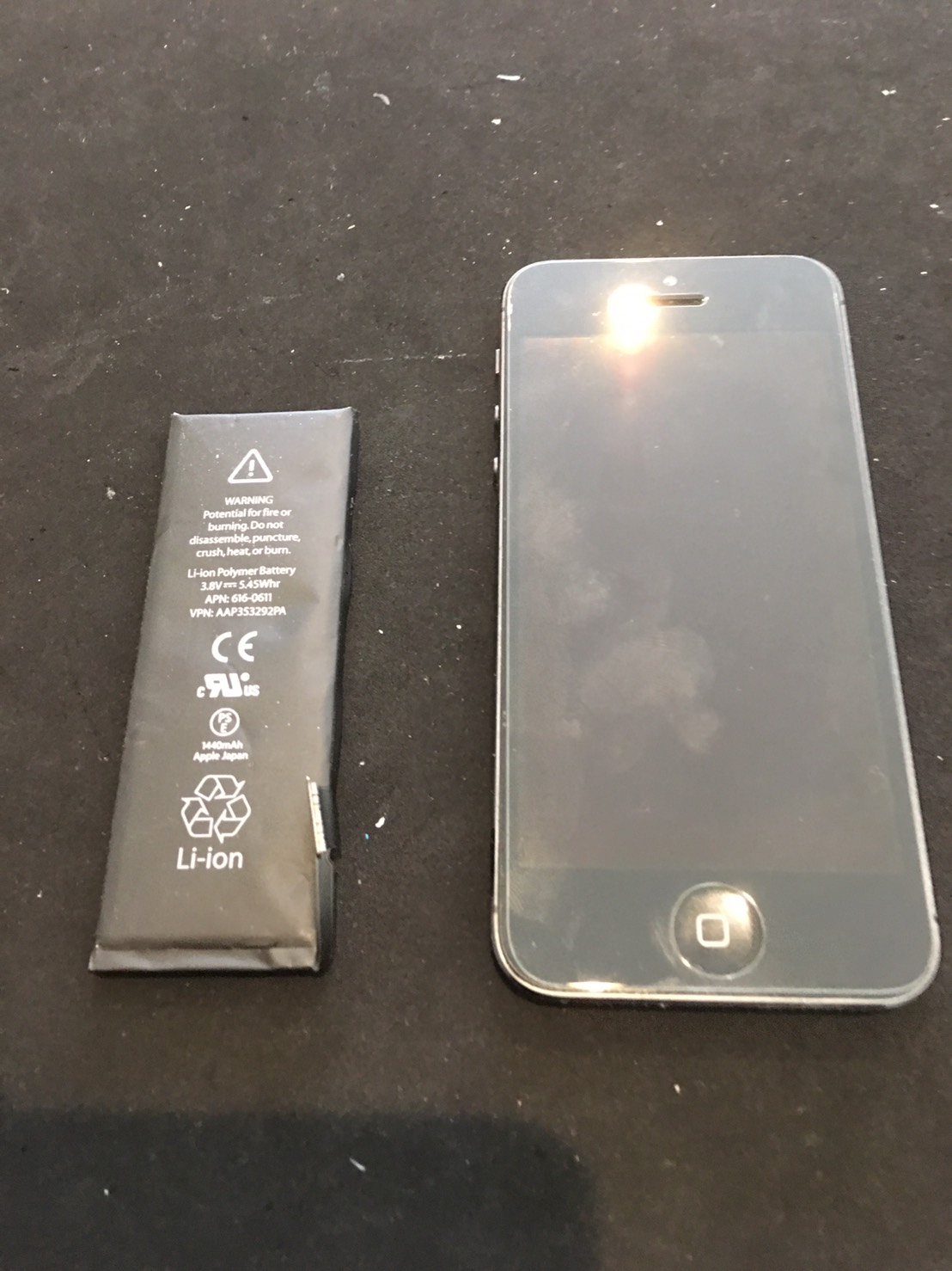 6.27 | iphone5 | バッテリー交換