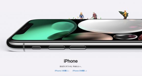 apple   2017   christmas-gift