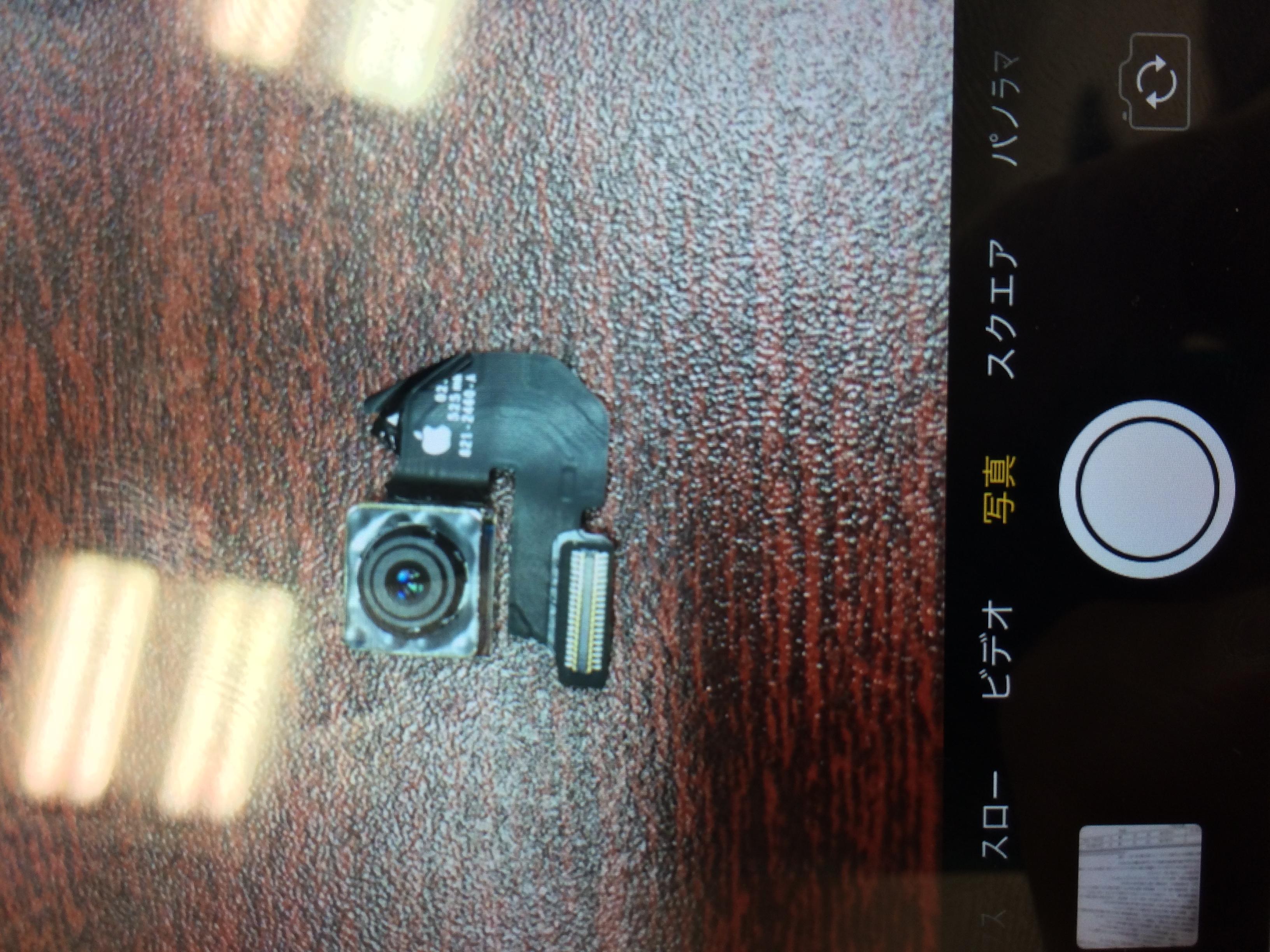 i6アウトカメラ