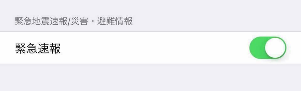 iPhone修理|群馬県高崎市