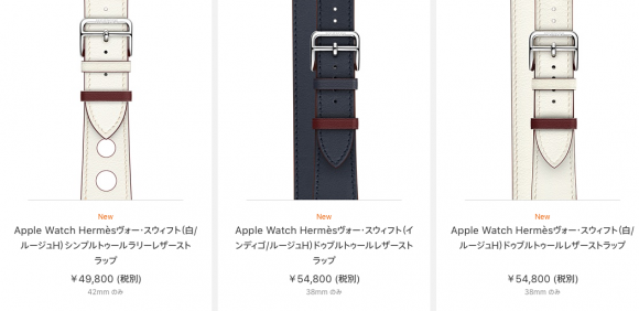 applewatch-2018-hermes-bands
