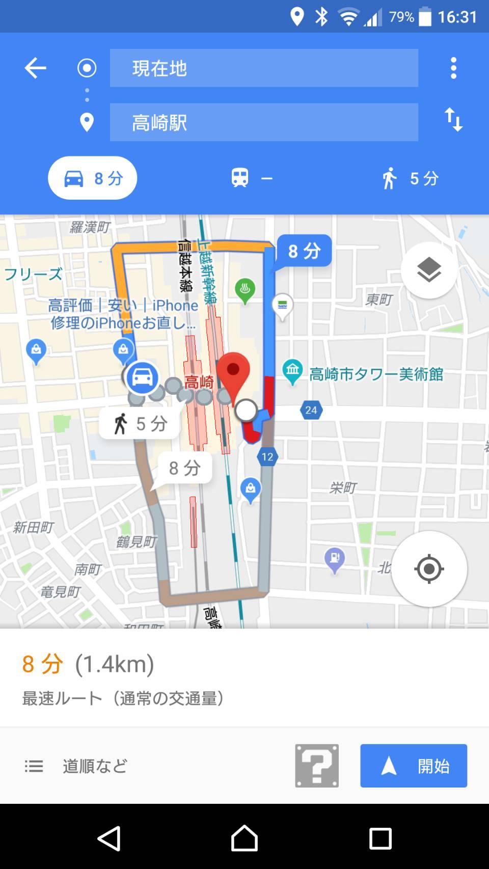 googlemap | mariomode