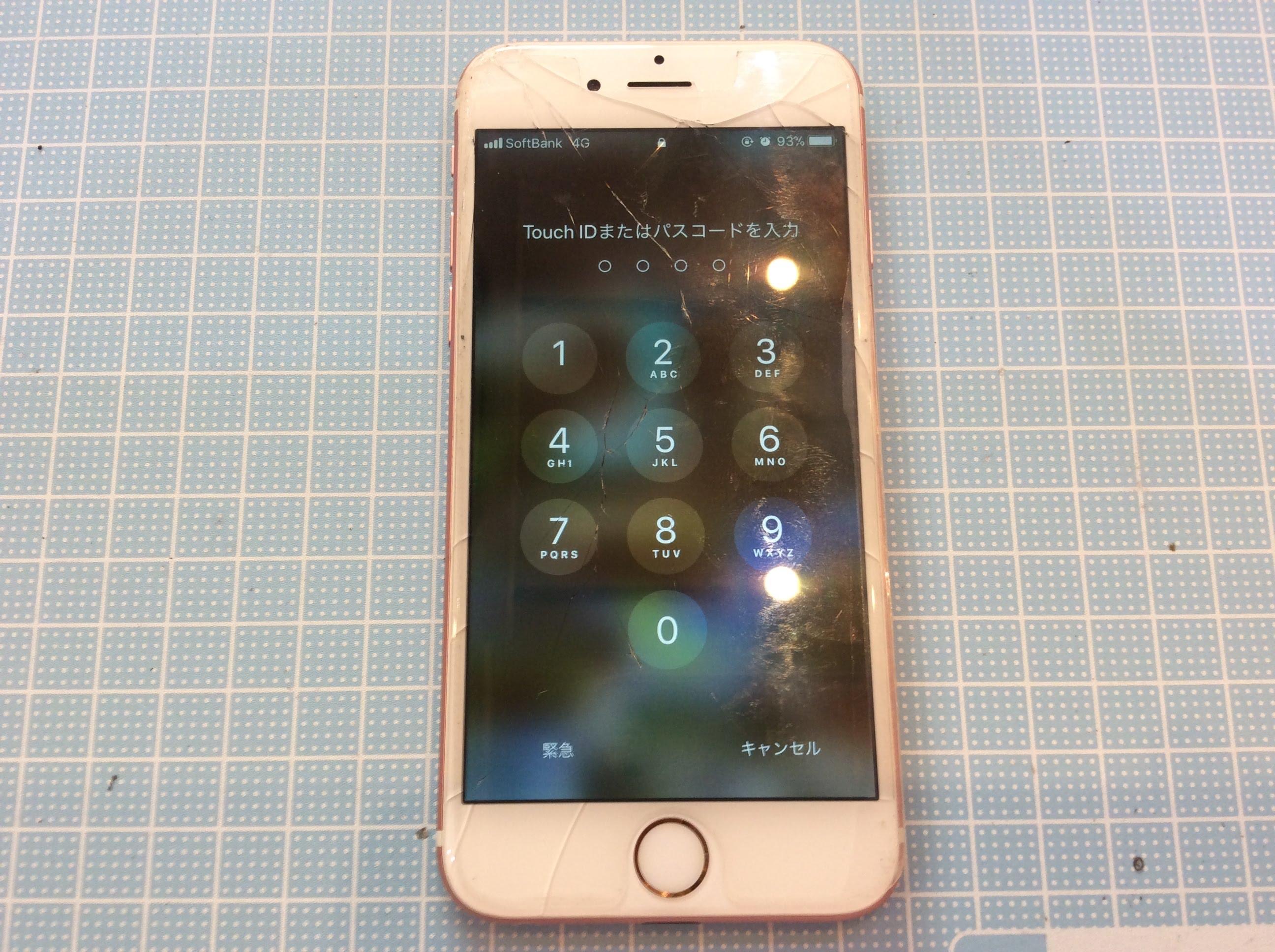 iPhone小倉 修理前