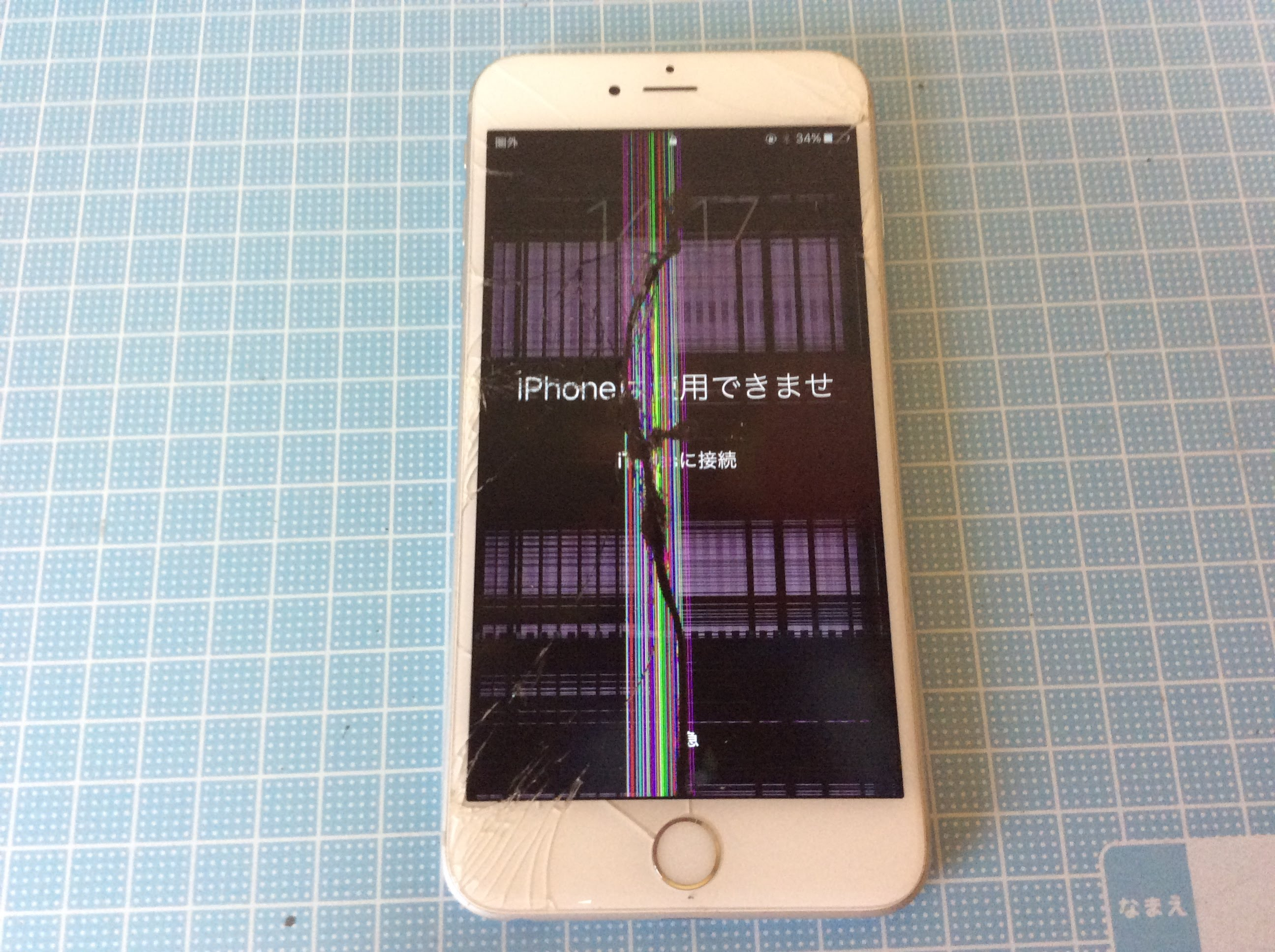 iPhone小倉
