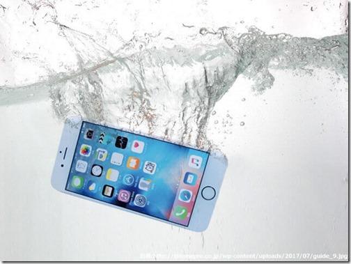 iphone-水没