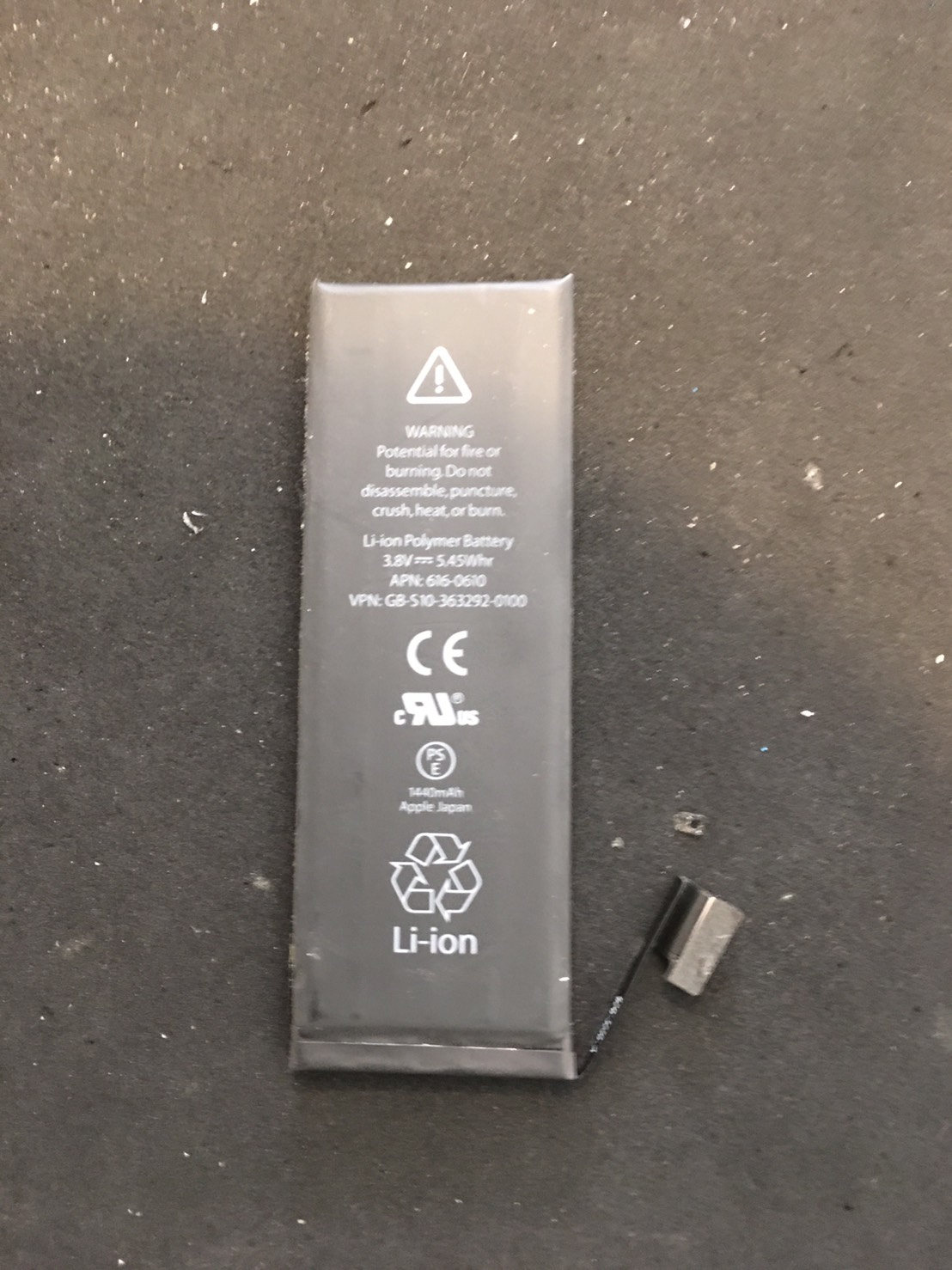 4.10 | iphone5 | バッテリー交換