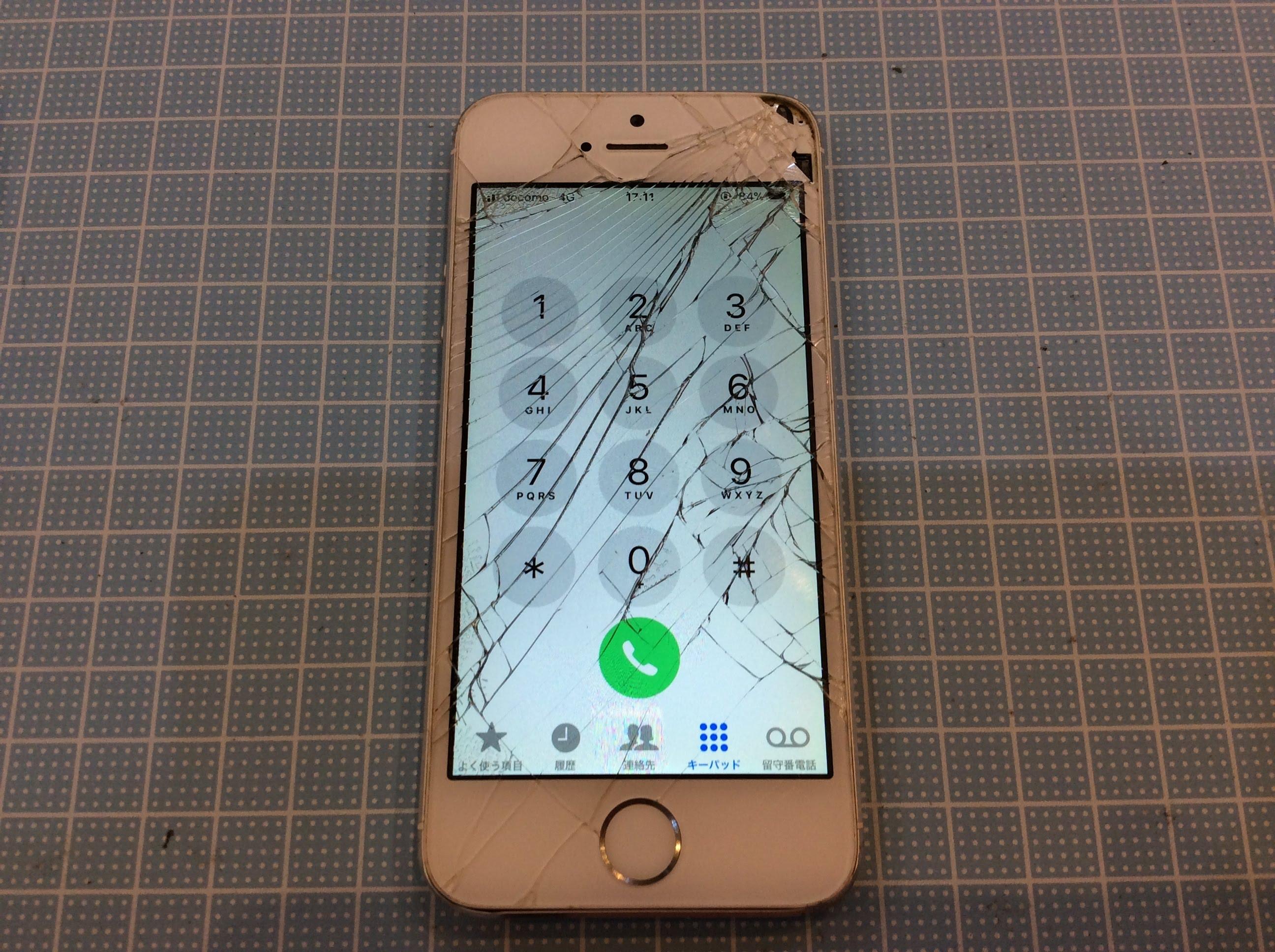 iPhone修理|北九州小倉 修理前