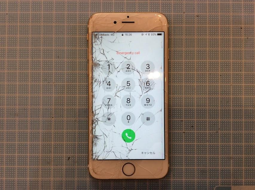 iPhone小倉店 修理前