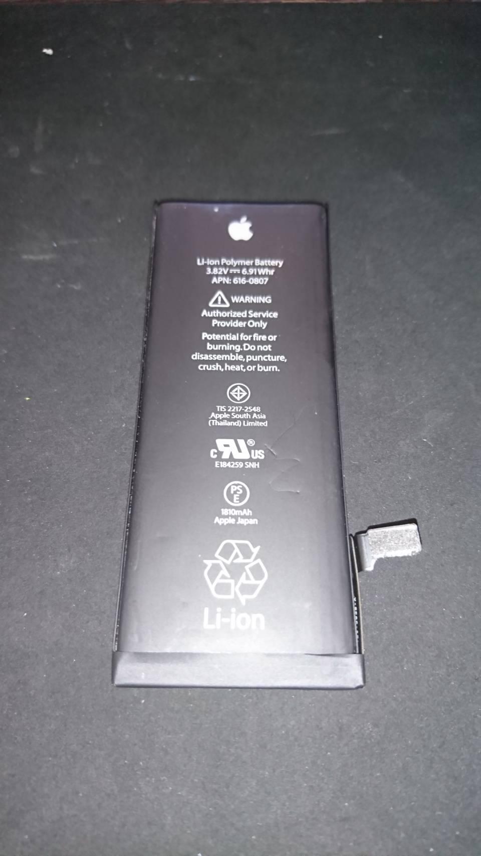 7.20 | iphone6 | バッテリー交換
