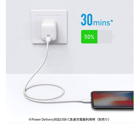 Anker-USB-C-Lightning-2