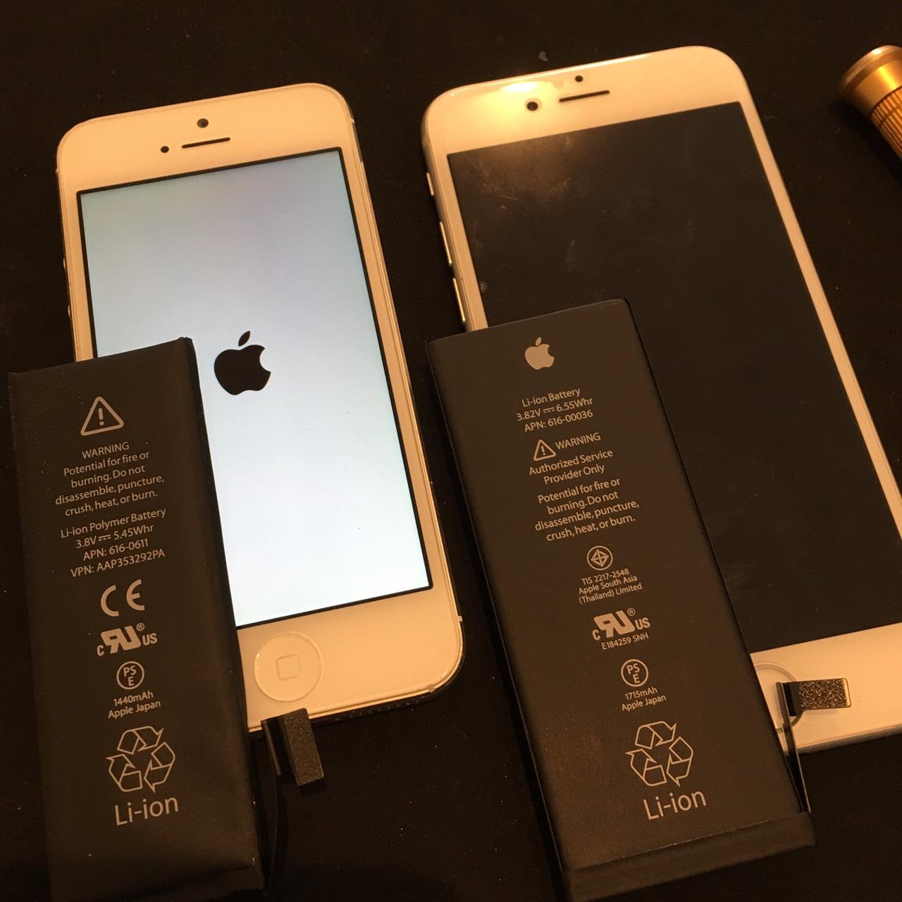iphone5 | バッテリー交換