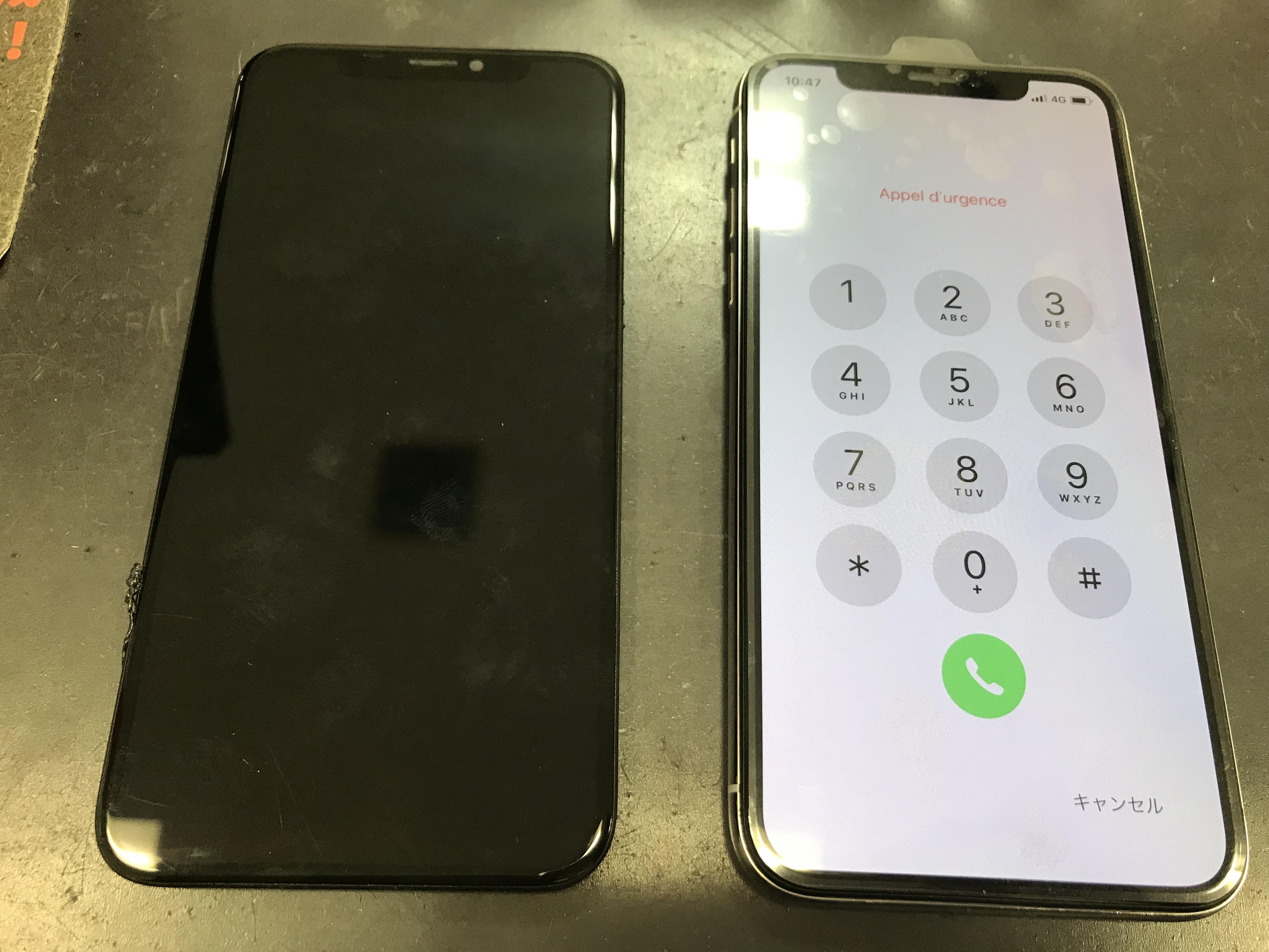 iPhone福山