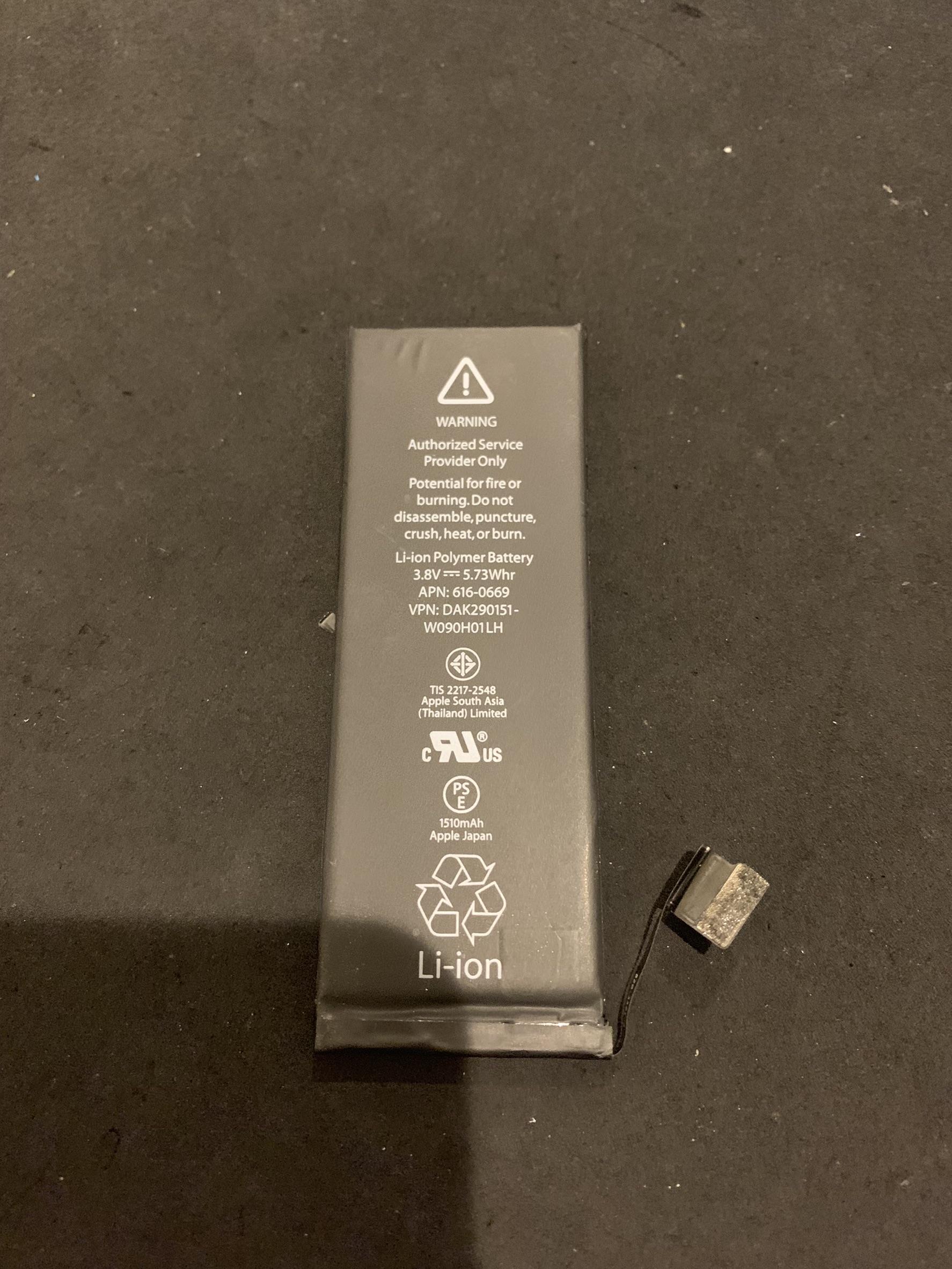 9.12 | iphone5c | バッテリー交換