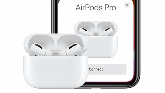 airpods pro | photo