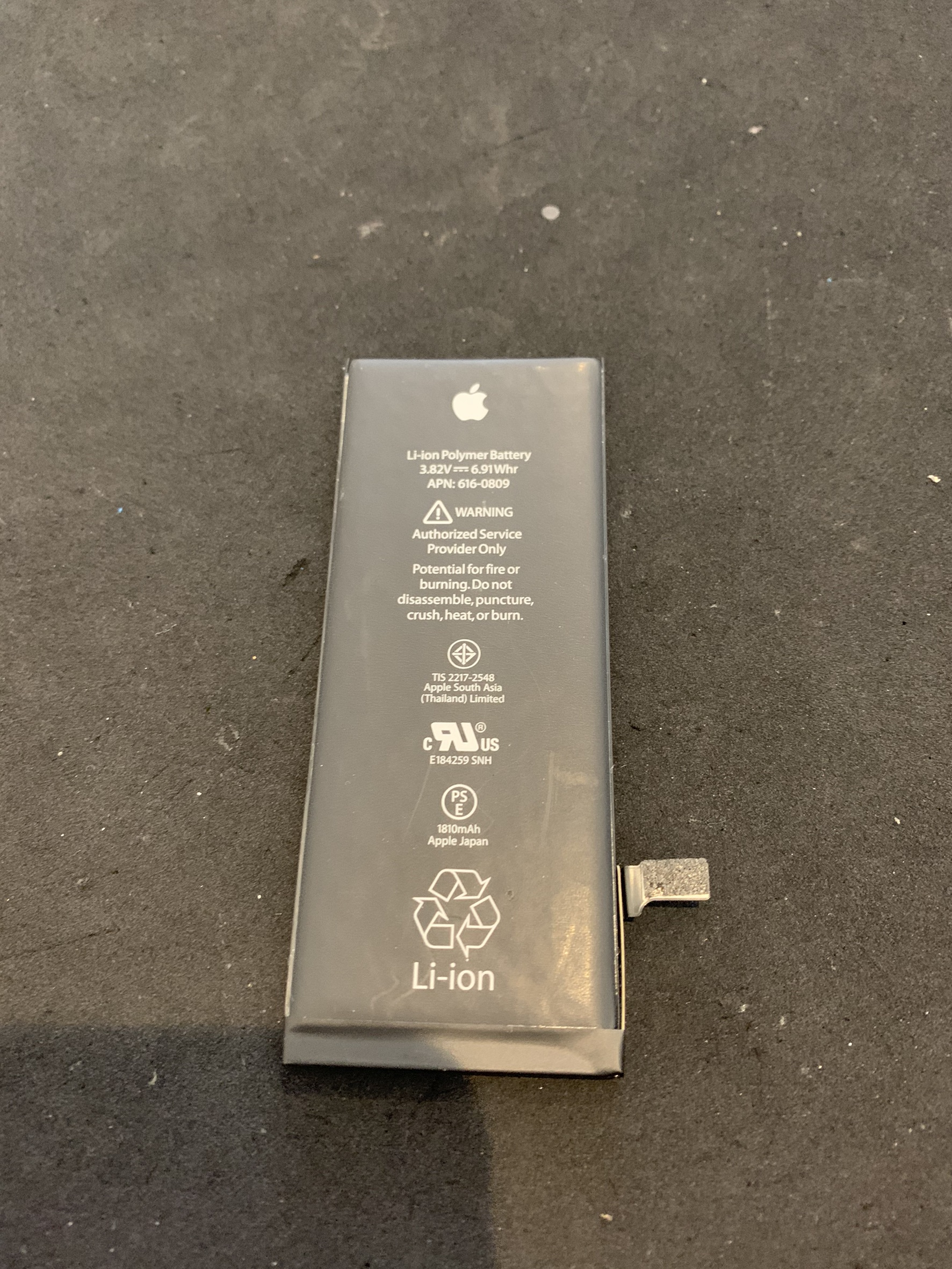 11.18   iphone6   バッテリー交換