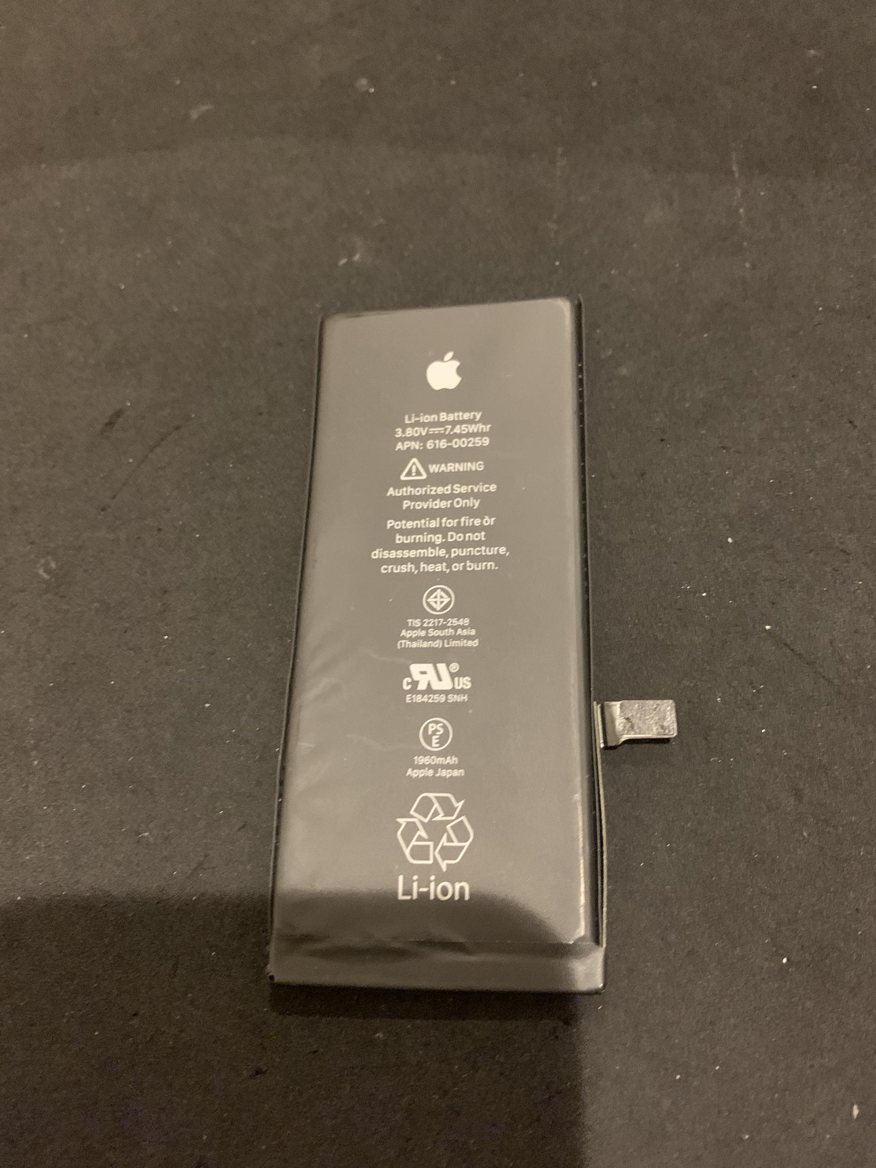 12.4 | iphone7 | バッテリー交換