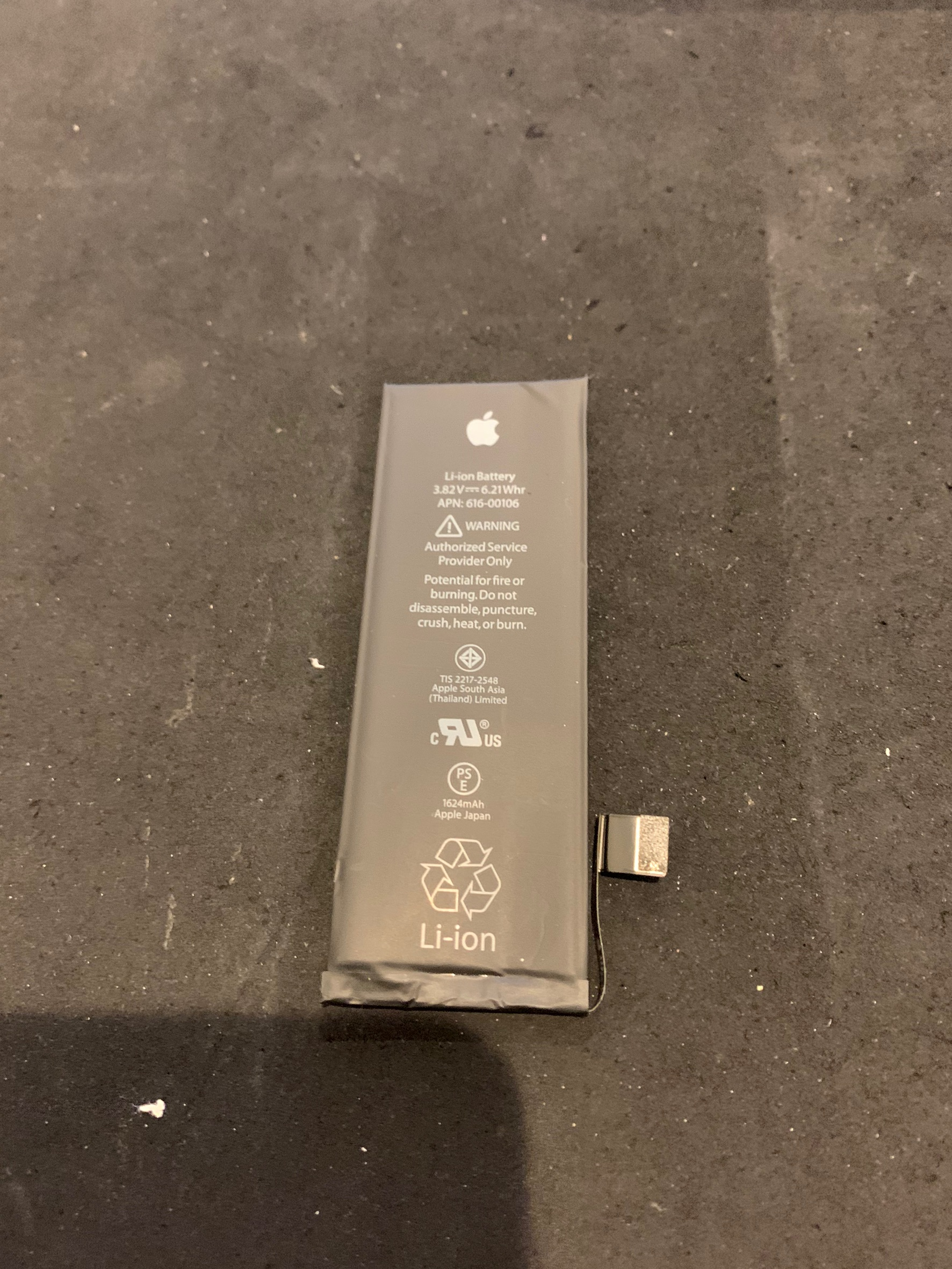 1.22 | iphonese | バッテリー交換