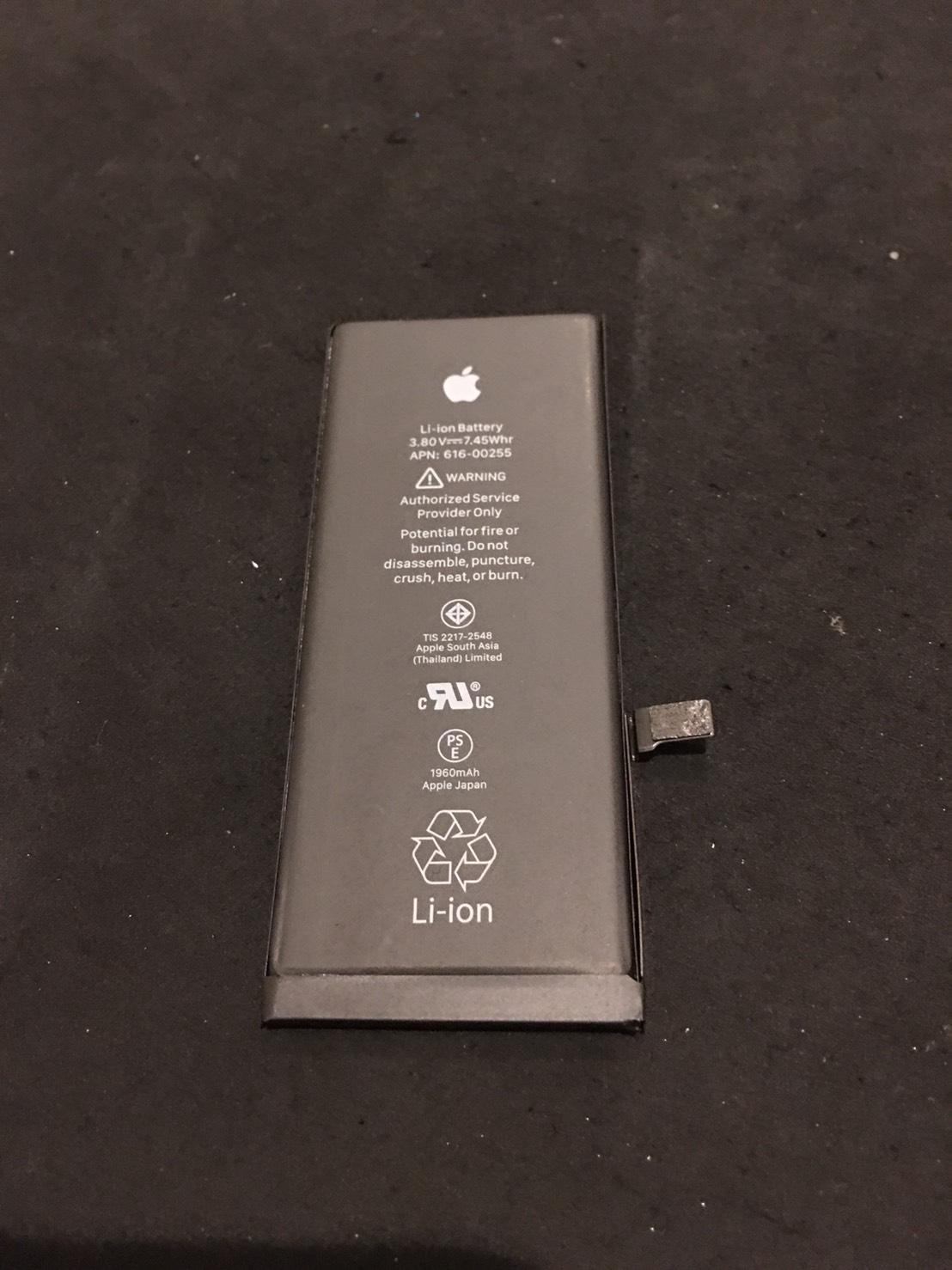 1.24 | iphone7 | バッテリー交換