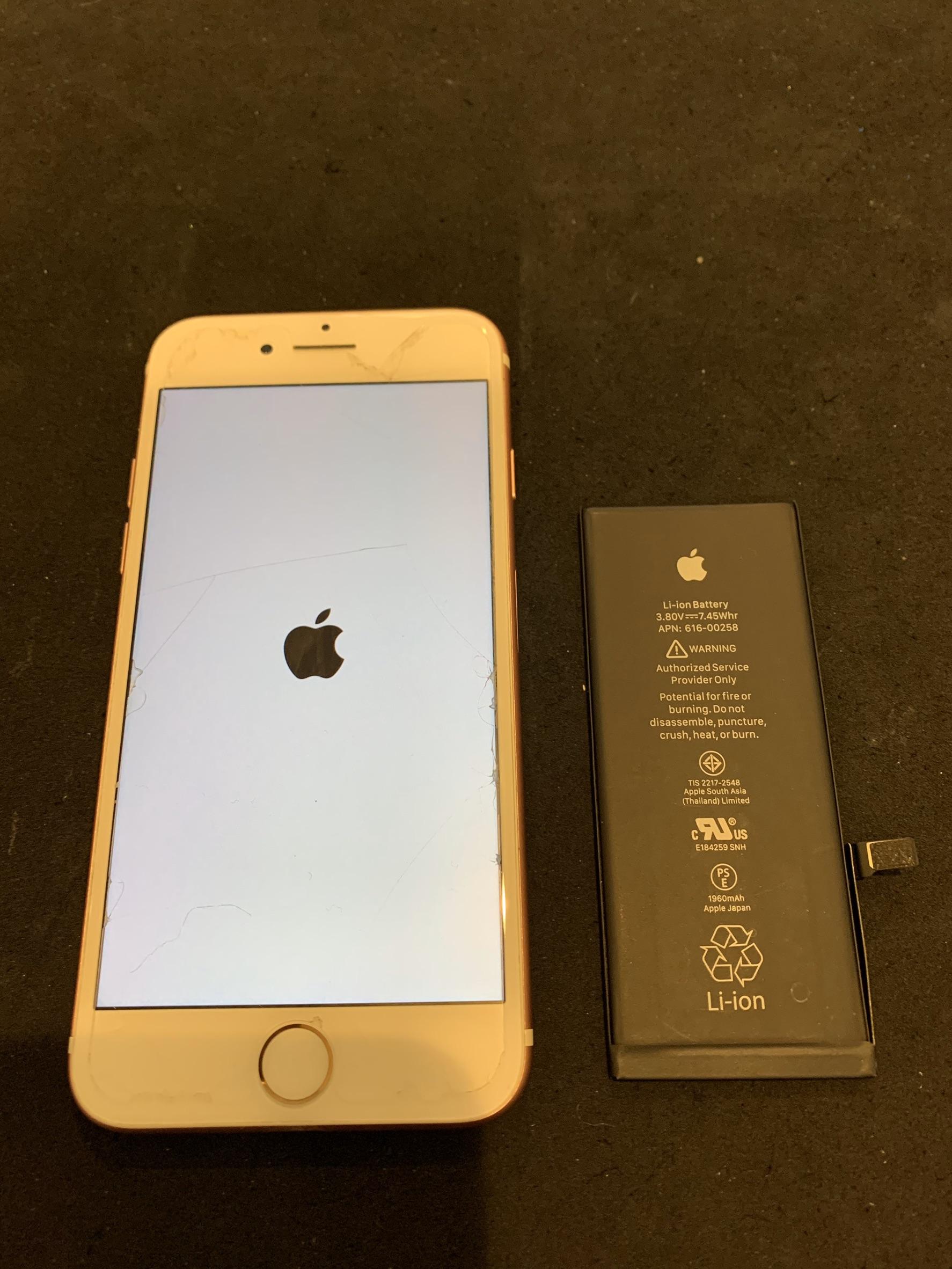 1.23 | iphone7 | バッテリー交換