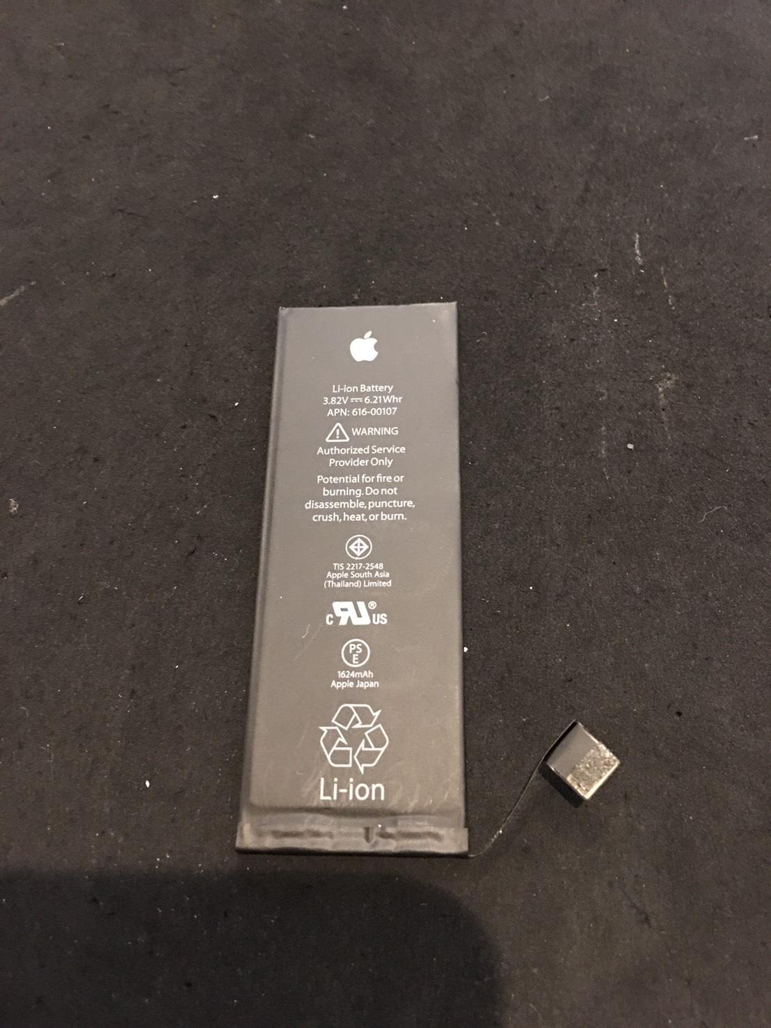 12.1 | iphoneSE | バッテリー交換